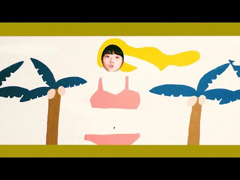 Kaco「ベイブ」(Music Video)