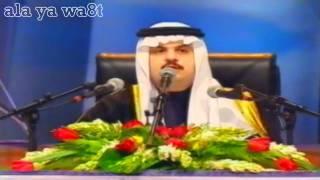 الأمير عبدالرحمن بن مساعد - قصيده صدق أو لا تصدق