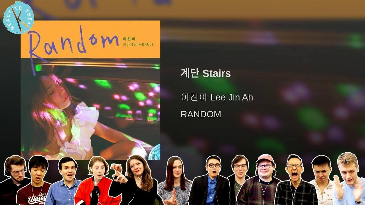 Classical Musicians React: Lee Jin Ah 'Stairs' #1