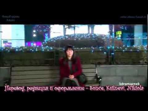 "[MV] Baek Ah Yeon - ""Daddy Long Legs"" (Cheongdam-dong Alice OST) RUS SUB"