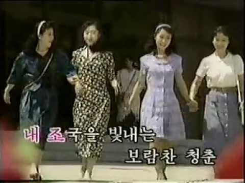 """North Korean Song """"Moring is good, evening is good"""" 北朝鮮歌謡"""