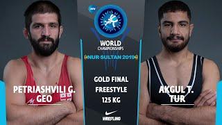 Г.Петриашвили (Грузия) - А.Акгул (Турция) финал 125 кг вольная борьба