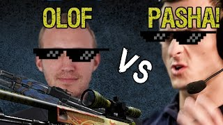 CS:GO 1v1 Pasha vs Olofmeister - Who win 100$ | 13-05 | PaszaBiceps Stream