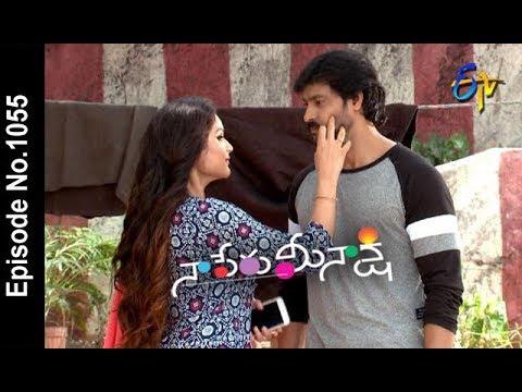 Naa Peru Meenakshi | 9th June 2018 | Full Episode No 1055 | ETV Telugu