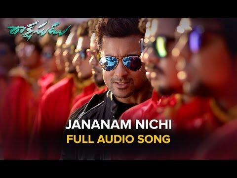 Jananam Nichi | Full Audio Song | Rakshasudu