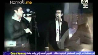 "Mohamed Hamaki Singing ""Kheles Elkalam"" @ Hala Febrayer Concert"
