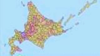 都道府県歌 - 光あふれて(北海道)