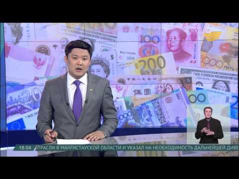 Нацбанк опубликовал список участников долларовых торгов