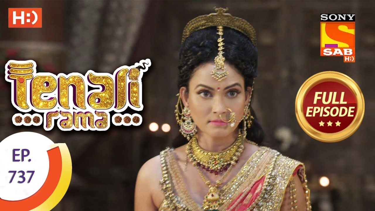 Tenali Rama - Ep 737  - Full Episode - 12th August 2020