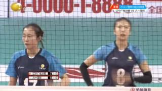 中国女排联赛 第5轮 辽宁vs八一