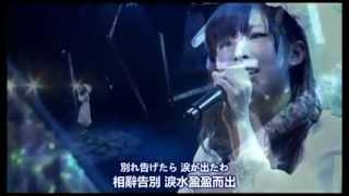 岩佐美咲 - 瀬戸の花嫁
