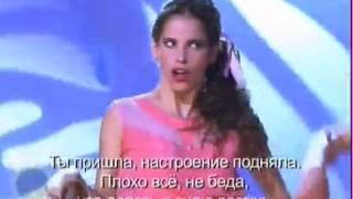 """Violetta: Франческа, Камила и Виолетта - песня """"Junto a ti"""" с русскими субтитрами.♡"""