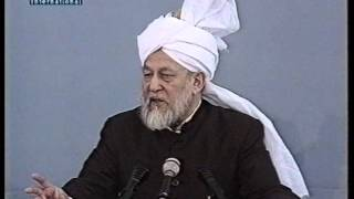 Urdu Khutba Juma on April 5, 1996 by Hazrat Mirza Tahir Ahmad