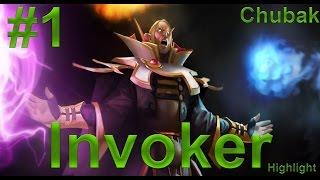 Dota 2 | INVOKER | Highlights | Chubak | Нарезка |#1| Как надо играть на Инвокере