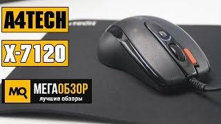 A4TECH X-7120 обзор мышки и коврика