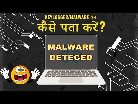 How to detect Malware/Keylogger on windows using netstat & TCPView