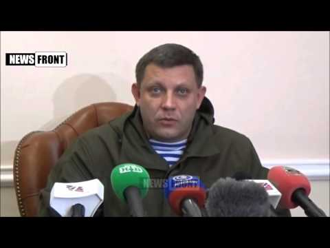 Захарченко о Кока Коле, Микки Маусе, джинсах и Playboy