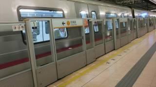 港鐵東涌線及機場快線在欣澳站