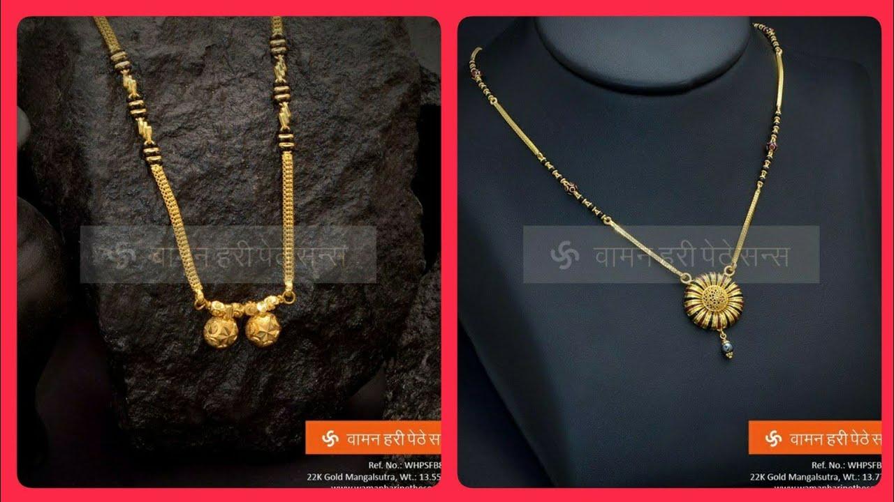 Latest Waman Hari Pethe Jewellers Light Weight Gold