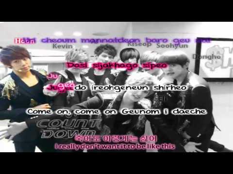 U-KISS - Baby Don't Cry lyrics