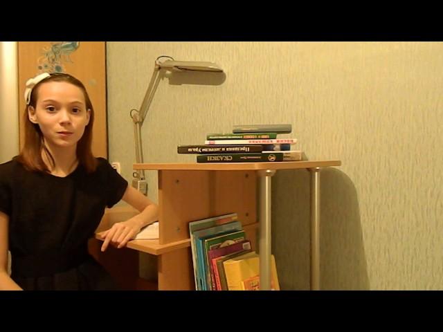 Изображение предпросмотра прочтения – ЮляКацан читает произведение «У лукоморья дуб зеленый.» А.С.Пушкина