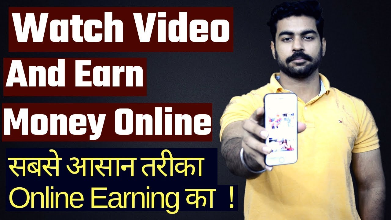Watch Video and Earn Money Online | Watch Ads and Make Money | Netflix India | Easiest way.
