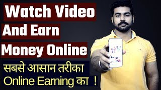 how to earn from internet