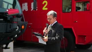 新石垣空港で消火救難・空港灯火業務の民間委託業務スタート