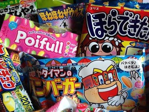 Freedom Japan Market Box Candy Box Youtube