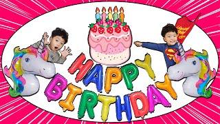 해피버스데이~ 지환이의 생일 축하 노래 신나게 불러보아요  Happy Birthday~ Jihwan