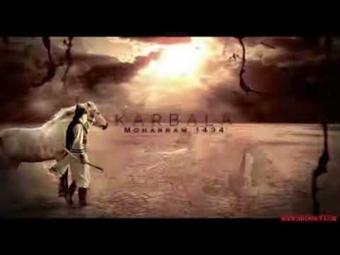 Hussain Jaisa Shahid-e-Aazam Jahan Mein Koi Hua Nahi Hai,,, Manqabat By Shahana Shaukat Shaikh.