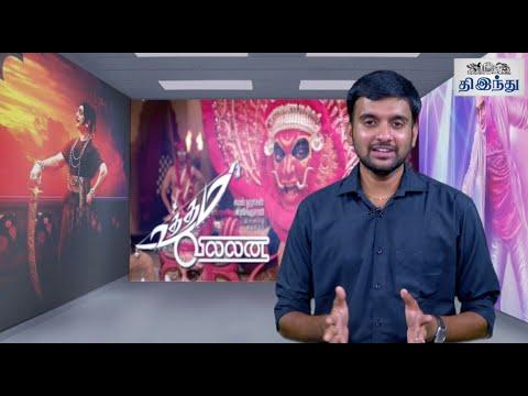 Uttama Villain Selfie Review   Kamal Haasan   K Balachander   Ramesh Arvindh   Tamil The Hindu