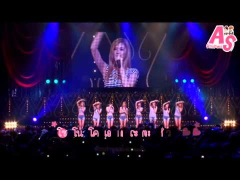 [Karaoke Thaisub] AFTER SCHOOL - Tell me