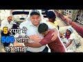 Mera Chota Saa Contribution Dadi Ki Rasoi Mai   VLOG² 33