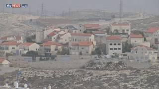"""دعوة """"بتسيلم"""" لإنهاء الاحتلال تغضب إسرائيل"""