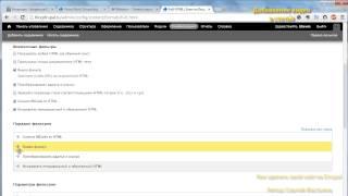 Как сделать свой сайт на Drupal. Добавляем видео в статьи.(Урок из краткого бесплатного курса о том, как сделать свой сайт. Уроки предназначены для тех, кто находится..., 2014-03-01T04:52:37.000Z)