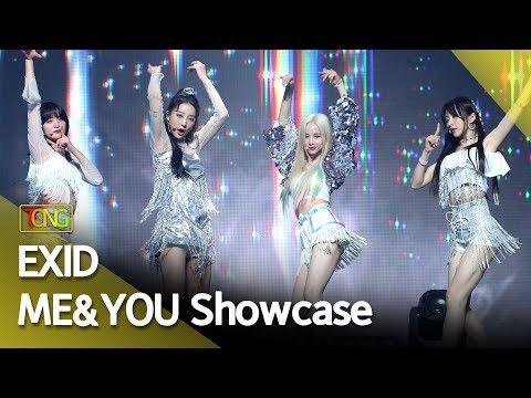EXID이엑스아이디 &39;ME&YOU미앤유&39; Showcase stage WE 위 통통TV