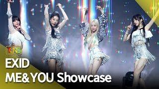 Baixar EXID(이엑스아이디) 'ME&YOU(미앤유)' Showcase stage (WE, 위) [통통TV]