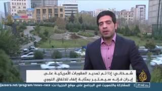 تمديد جديد للعقوبات الأميركية على إيران