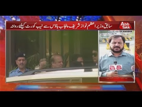 Nawaz Sharif to Leave for NAB Court From Punjab House