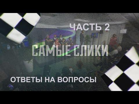 Прямая трансляция на Матч ТВ HD (ТВ-онлайн)