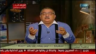 إبراهيم عيسى: ما الذي تغير في مصر بين حادث كنيسة القديسين وحادث الكنيسة البطرسية؟