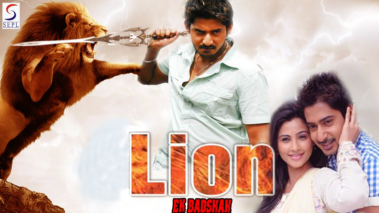 Lion Ek Badshah Dubbed Full Movie Hindi Movies 2016 Full Movie