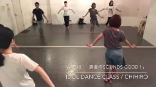 ダンススクールカーネリアンのレッスン動画です。 目的別レッスン - アイドルクラス 2017/5/25 ダンススクールカーネリアンでは、ダンスを通じて「なりたい自分を実現する」こと ...