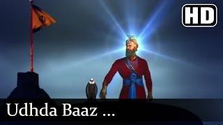 Udhda Baaz Guru Gobind Singh Ji -  Giani Tarsem Singh Moranwali (IGMDJ)