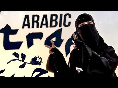 FG - Nti Sbabi / Arabic Moonlight / نتي سبابي أغنية عشق 🔥 Best Arabic Remix 🔥 Arabian Music 2019 🔥