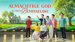 A capella 'Almachtige God, de meeste beminnelijke' (Dutch subtitles)