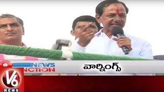 9PM Headlines | CM KCR Challenges Uttam Kumar | Degree Lecturers Posts | Earthquake | V6 News