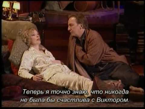 Alan Rickman & Lindsay Duncan: Private Lives (2001-2002)