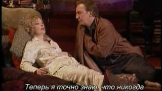 Alan Rickman & Lindsay Duncan: Private Lives (2001-2002)